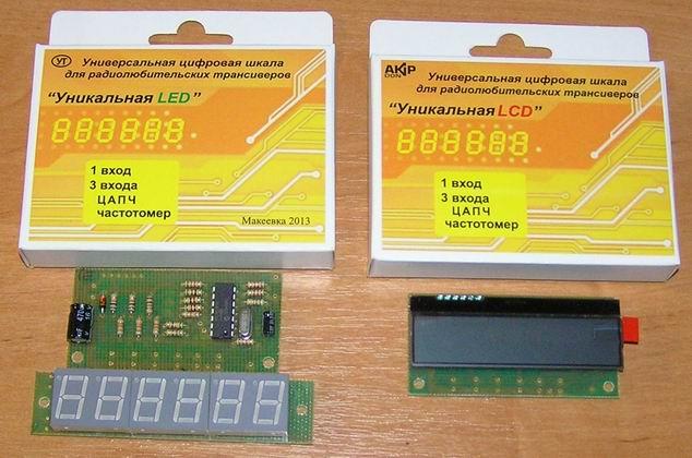ЦШ Уникальные LED и LCD