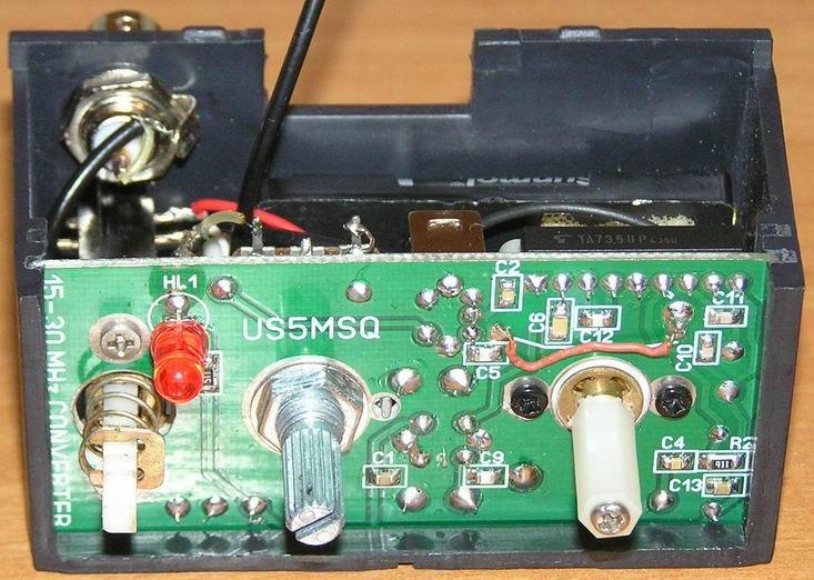 Вид спереди КВ конвертера US5MSQ
